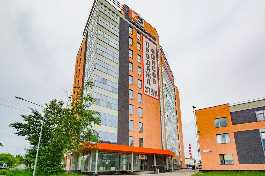 Оценка офисной недвижимости по адресу Колмогорова 5, Екатеринбург