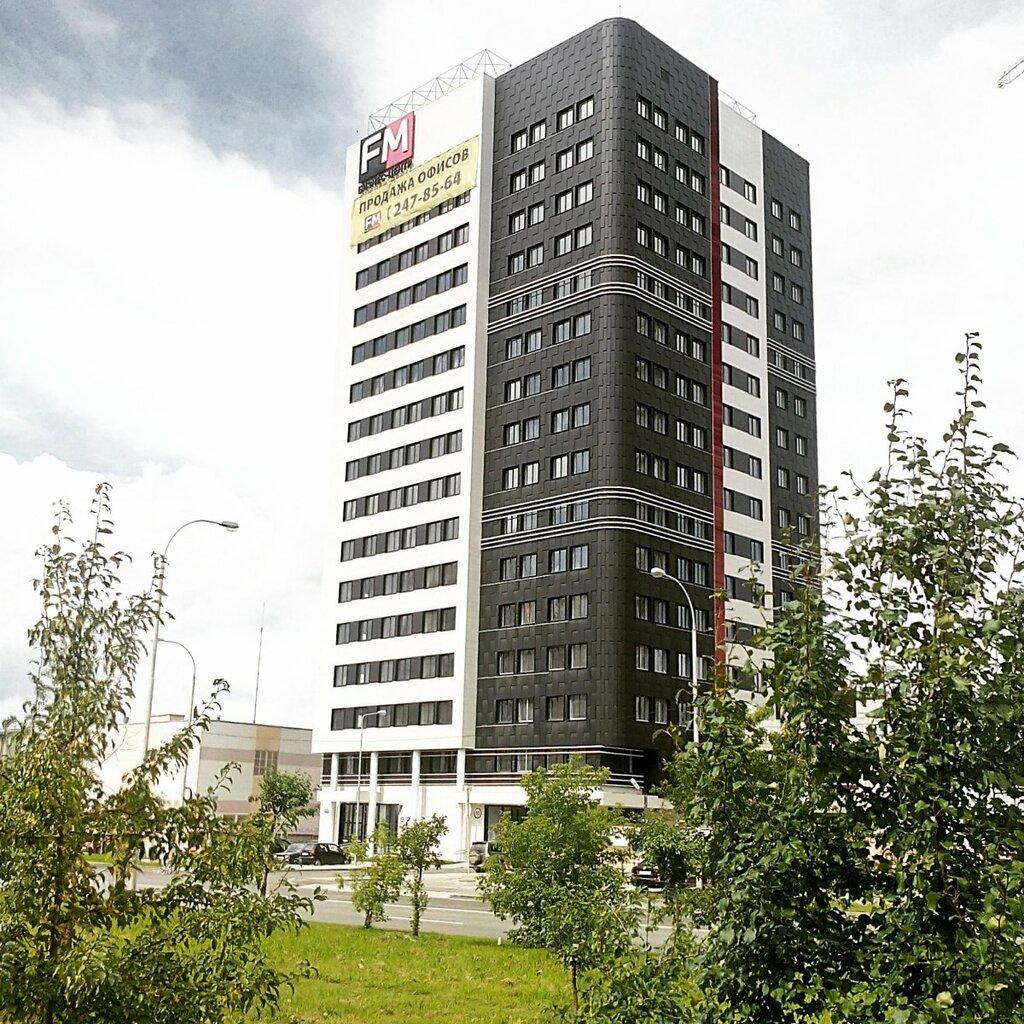 Оценка офисной недвижимости по адресу Фурманова, Екатеринбург