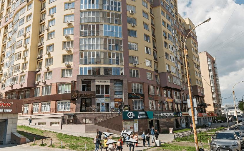 Радищева 33, вход с улицы Сакко и Ванцетти