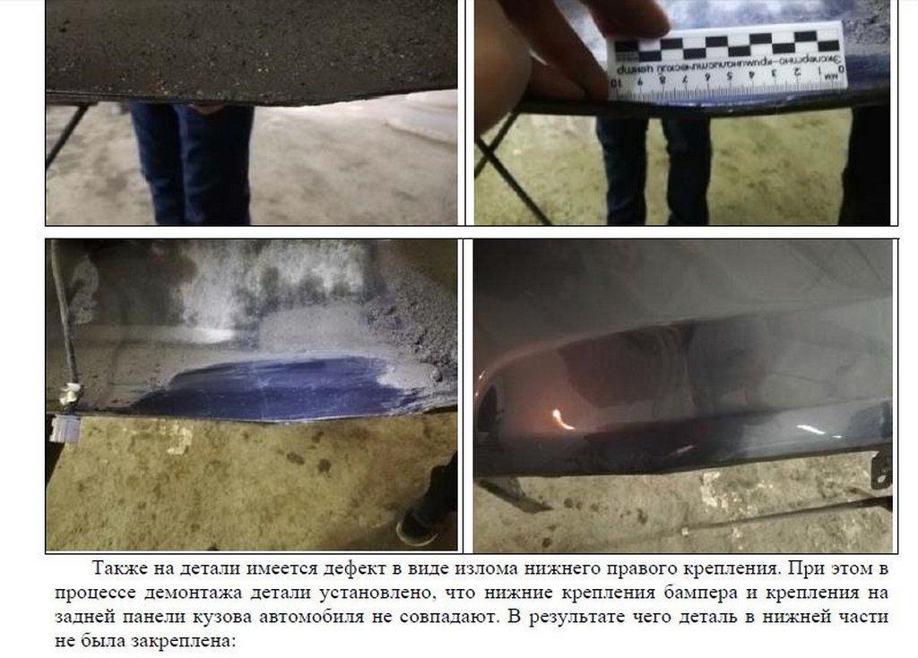 Экспертиза качества ремонта toyota camry