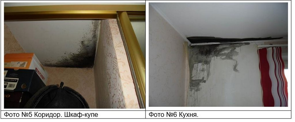 восстановительный ремонт квартиры после залива горячей водой